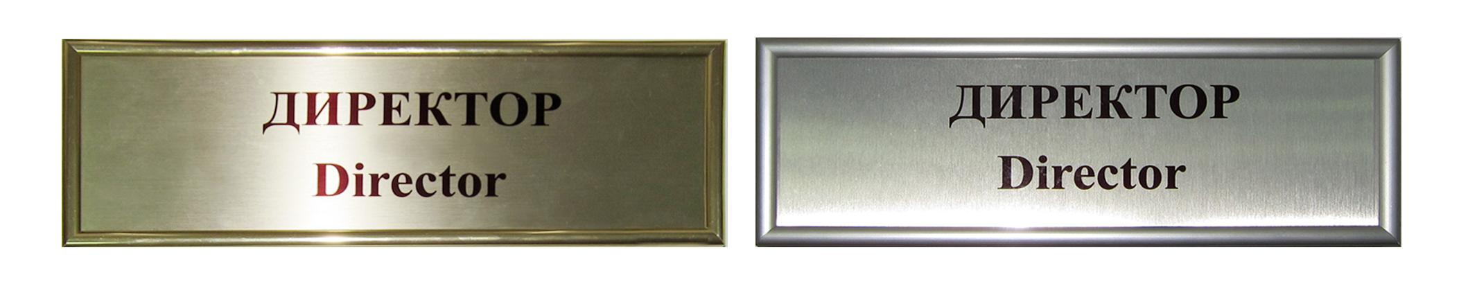 0-graverton-pechat-na-metalle-tehnologiya-graverton